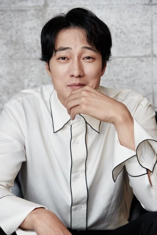 so-ji-sub-donation-chuseok-1