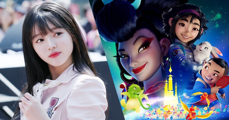 OH MY GIRL YooA To Sing Korean OST 'Rocket to the Moon' For Netflix 'Over The Moon'