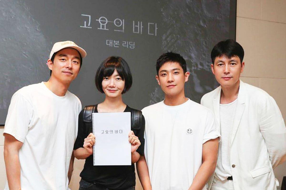 """Goblin"" Gong Yoo meets big sister Bae Doo Na in new horror movie"