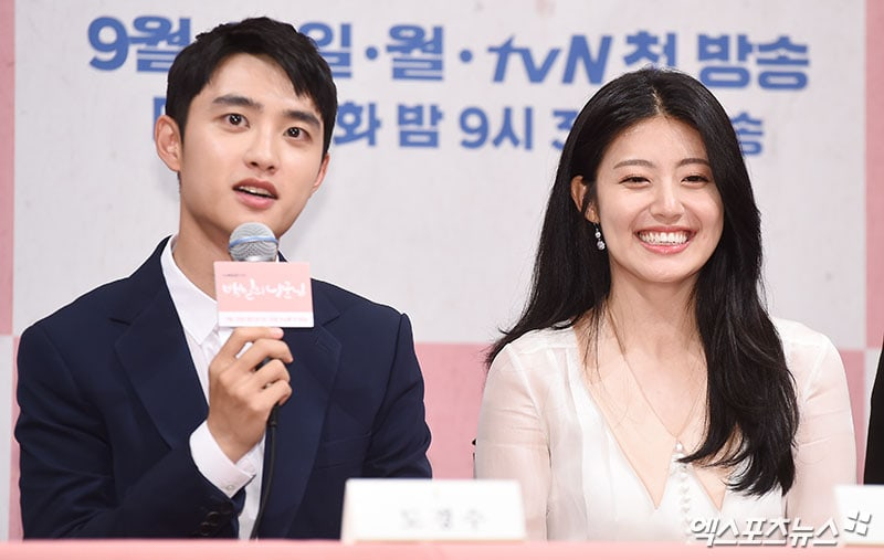 Some Sweet Moments Between Exo'S D.O. And Nam Ji-Hyun On '100 Days My Prince'