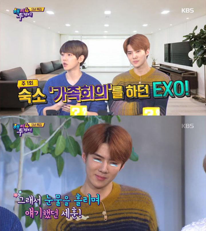 exo-sehun-hyungdeul-close-relationship-12