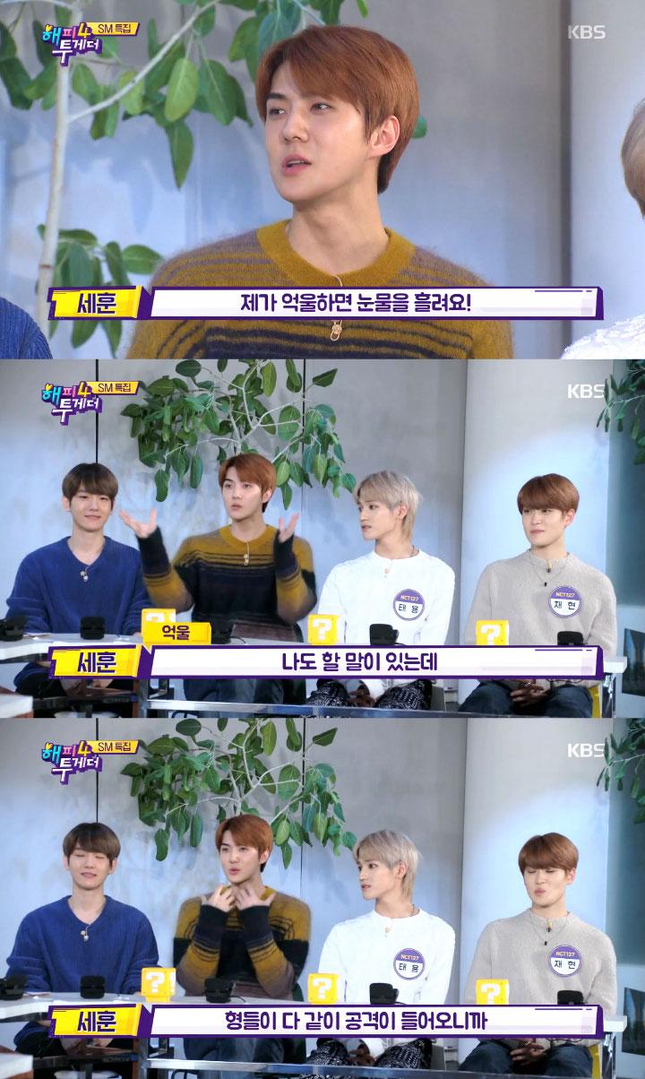 exo-sehun-hyungdeul-close-relationship-13