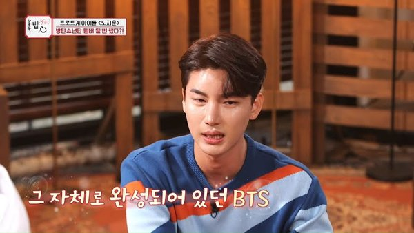 former-big-hit-trainee-recounts-his-days-living-in-the-same-house-with-bts-7