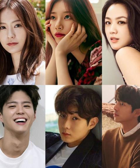 Movie Wonderland Starring Gong Yoo, Park Bo Gum, Suzy, Choi Woo Sik May Be Available On Netflix
