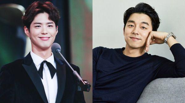 new-movie-seo-bok-starring-gong-yoo-park-bo-gum-to-open-in-december-3