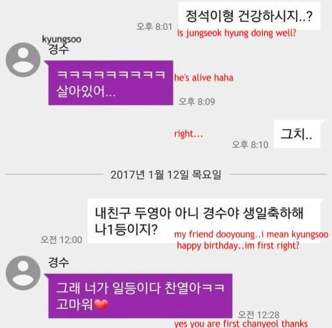 the-different-personalities-of-exo-can-be-seen-through-their-birthday-texts-to-each-other-3
