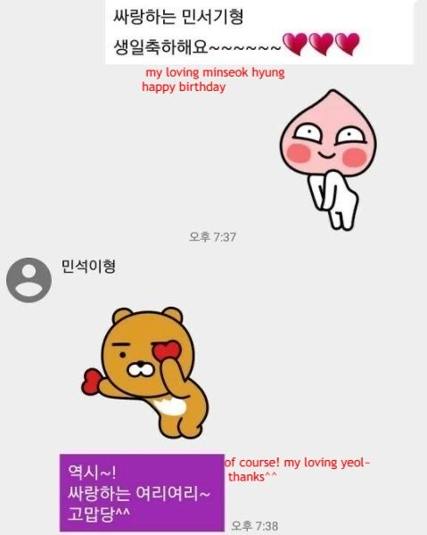 the-different-personalities-of-exo-can-be-seen-through-their-birthday-texts-to-each-other-8