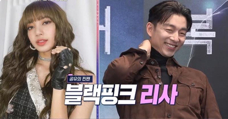 Gong Yoo Responds To BLACKPINK Lisa's Choosing Him As Her Ideal Type