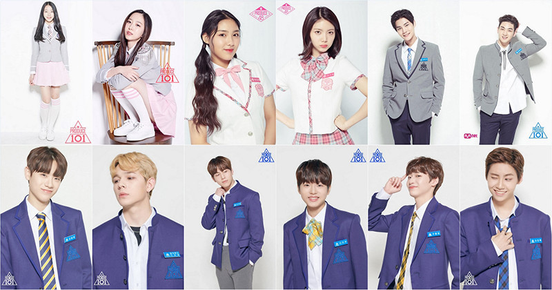 Mnet Says They Are Negotiating For Compensation For Trainees Affected By 'Produce 101' Vote Rigging