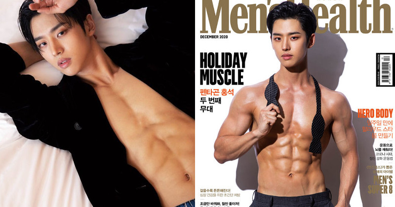 PENTAGON Hongseok Once Again Selected As Cover Model For Men's Health Korea