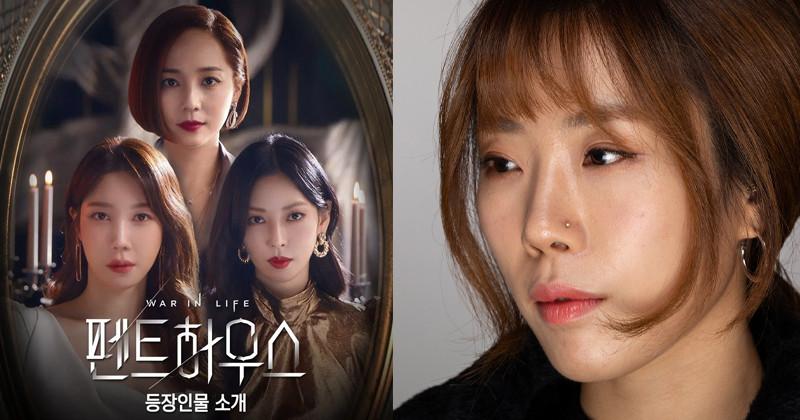 SKY Castle's 'We All Lie' Singer HAJIN Release OST 'Crown' For SBS 'Penthouse'