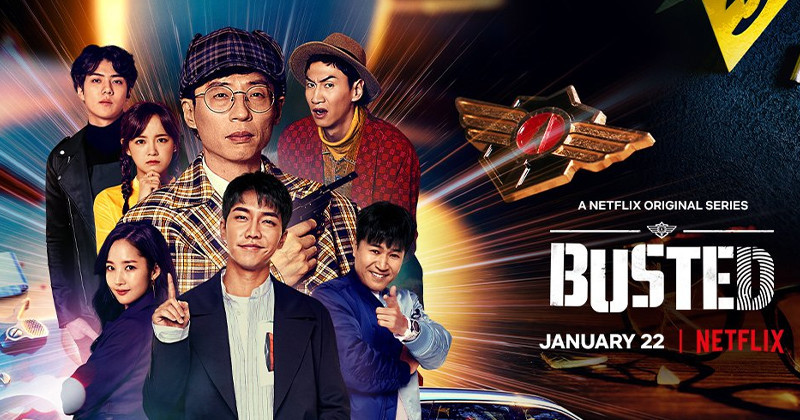 Netflix 'Busted!' Season 3 Releases Main Poster Announcing Broadcast On January 22, 2021