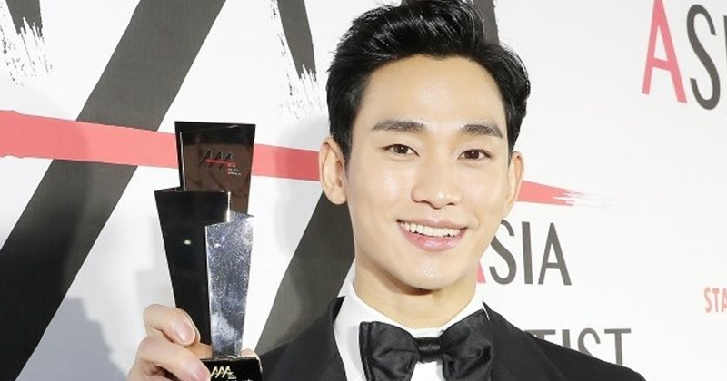 Kim Soo Hyun Rejects Offers To Star In Upcoming Netflix Series 'Finger'