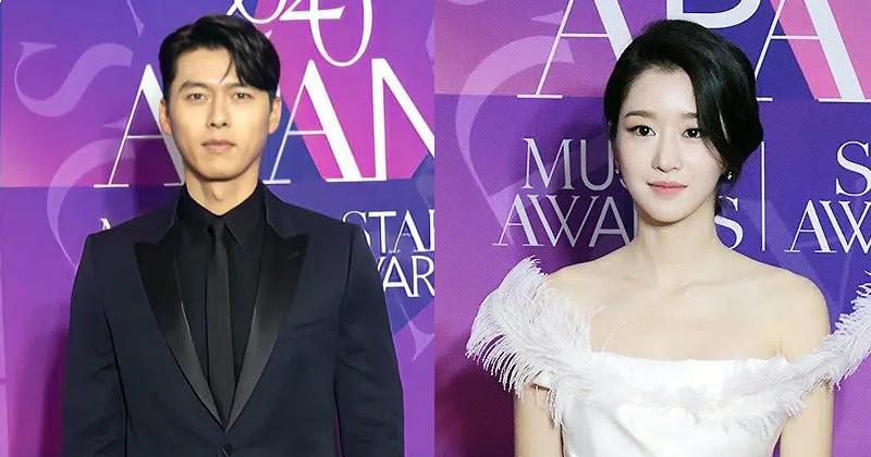 Complete List Of Winners At '2020 APAN STAR AWARDS': Hyun Bin Wins Daesang