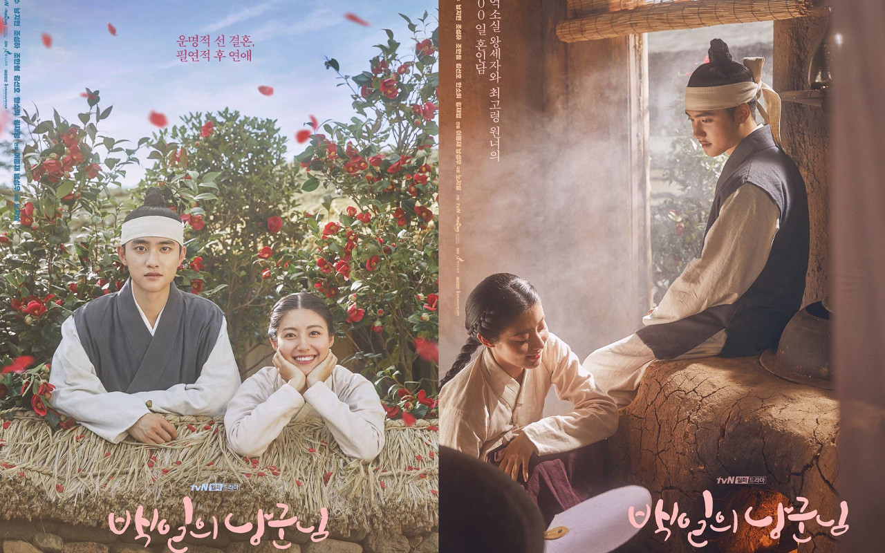 EXO D.O. And Nam Ji-Hyun - Sweet Moments On '100 Days My Prince'