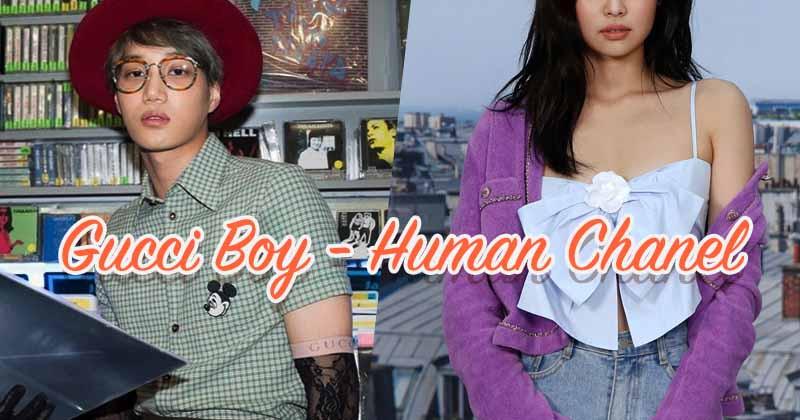 'Pity' Fashion Couple Kai-Jennie: Chanel Girl + Gucci Boy With Even No Public Photos