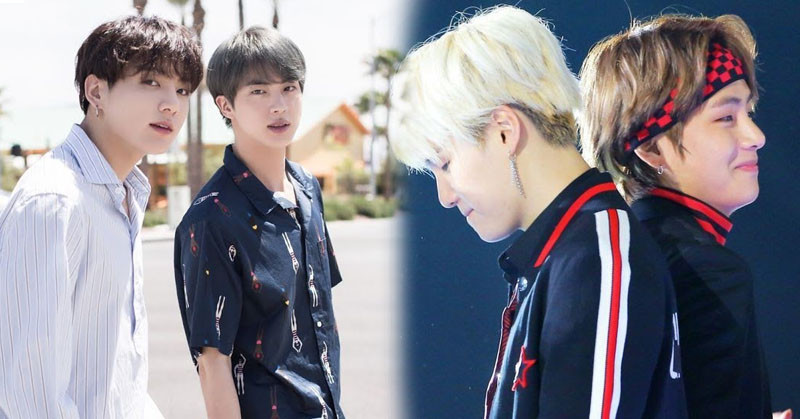 4 Times When BTS Members Trolled Each Other