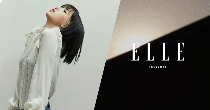 BLACKPINK Lisa Shared Unexpected Desire With Elle China After Being An Idol