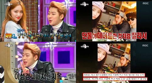 Lee Sung-kyung and nam joo hyuk dating rumor with Zico