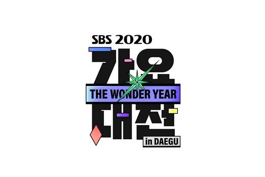 bts-to-attend-2020-sbs-gayo-daejeon-in-daegu-on-december-25