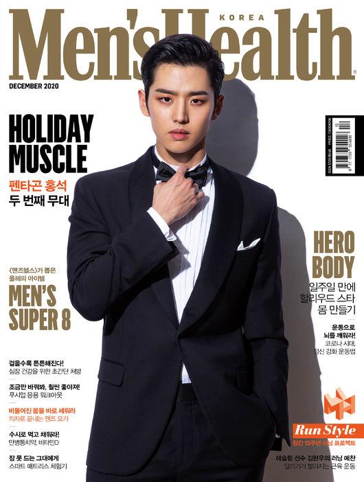 pentagon-hongseok-once-again-selected-as-cover-model-for-mens-health-korea