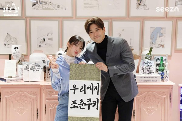 siwon-super-junior-picks-taemin-kai-and-lucas-as-3-new-representative-visuals-of-sm-entertainment