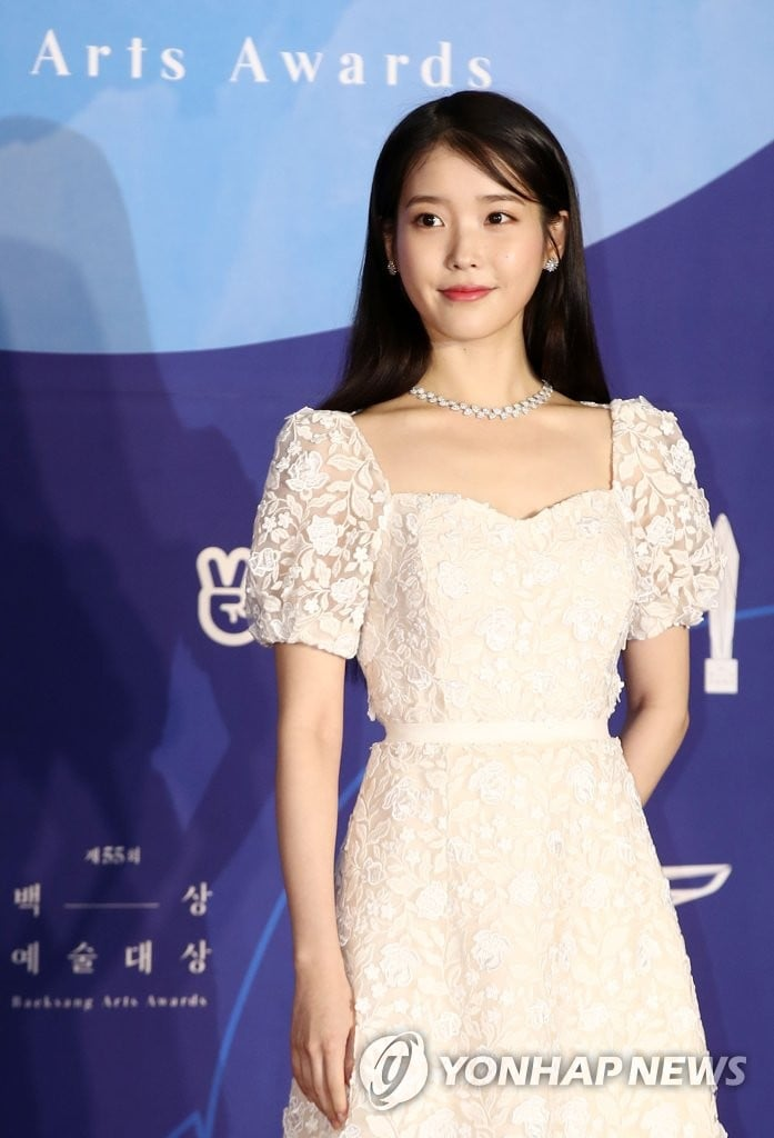iu-announces-comeback-with-5th-full-length-album-pre-releases-song-on-january-27