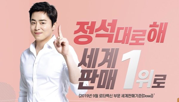 7-celebrities-with-the-most-commercial-films-in-south-korea-in-2020