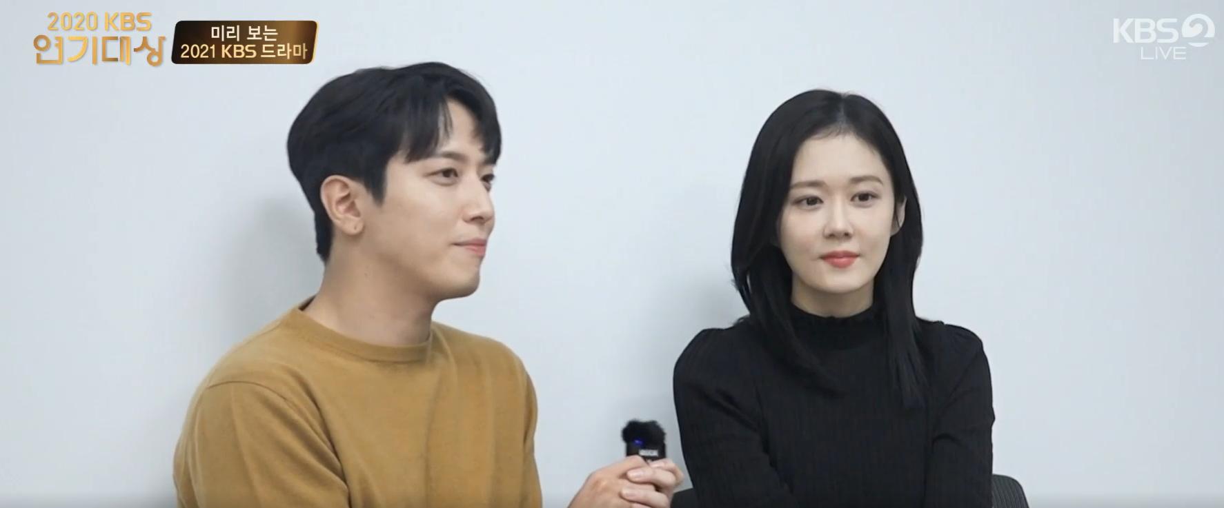 jang-na-ra-jung-yong-hwa-confirmed-to-star-in-new-kbs-drama-daebak-real-estate