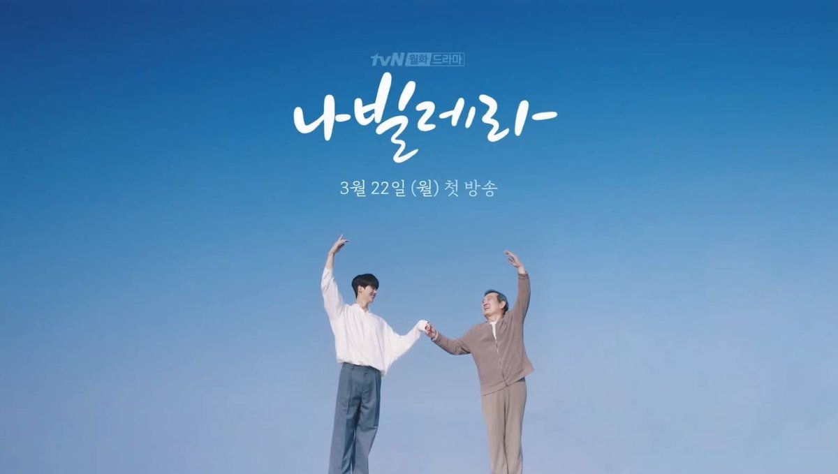 tvn-drama-navillera-unveils-new-poster-starring-song-kang-and-park-in-hwan