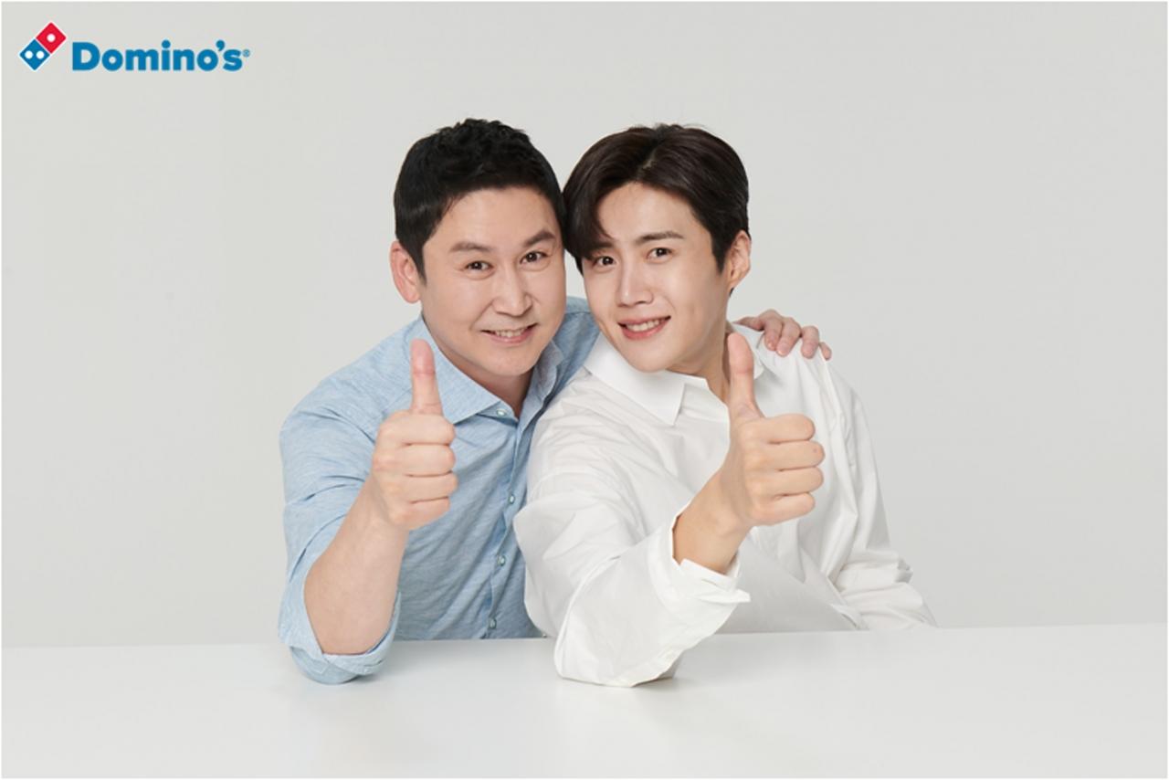 kim-seon-ho-shin-dong-yeop-chosen-as-new-advertising-models-for-dominos-pizza