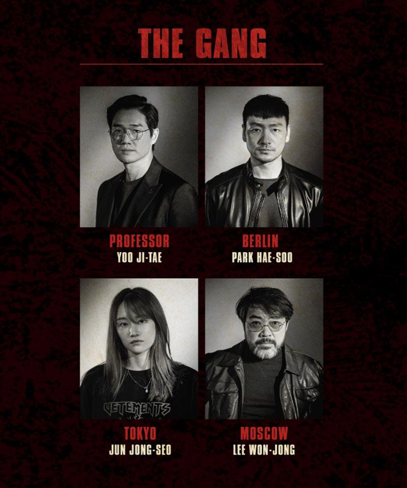 netflix-reveals-complete-cast-of-upcoming-korean-remake-of-money-heist