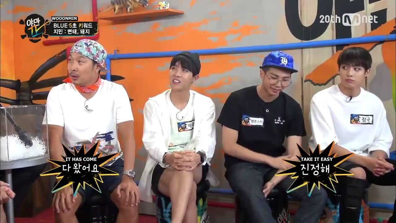 ENG SUB] 150629 Yaman TV BTS Rap Monster the pervert CUT - YouTube