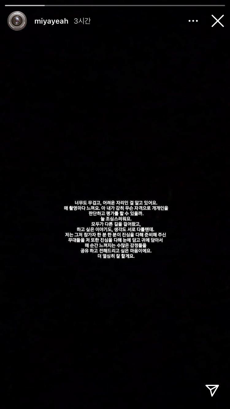 kpop-idols-criticized-netizens-6