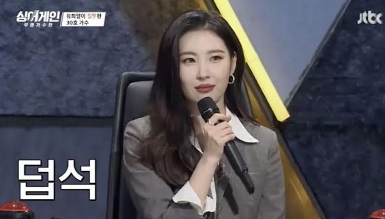 kpop-idols-criticized-netizens-5