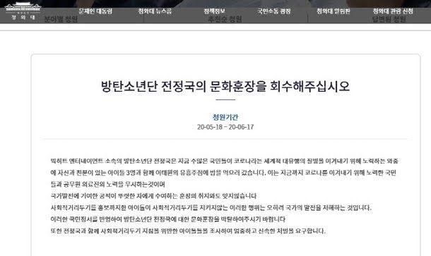 kpop-idols-criticized-netizens-8