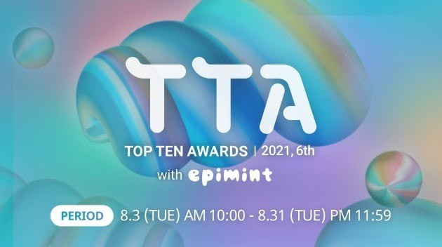Which K-pop Group is the Best Global Artist in the First Half of 2021? 'TTA' Announces Top 30 Nominees